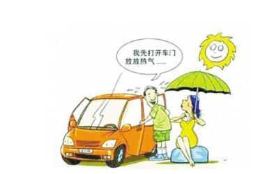 汽车除甲醛误区有哪些?