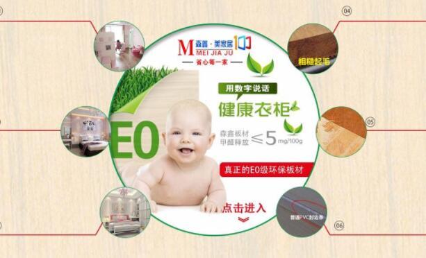 孕晚期可以接触甲醛吗?