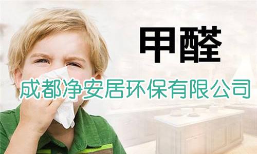成都净安居环保科技有限公司